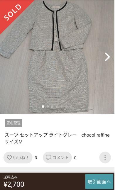 セレモニースーツ販売例1