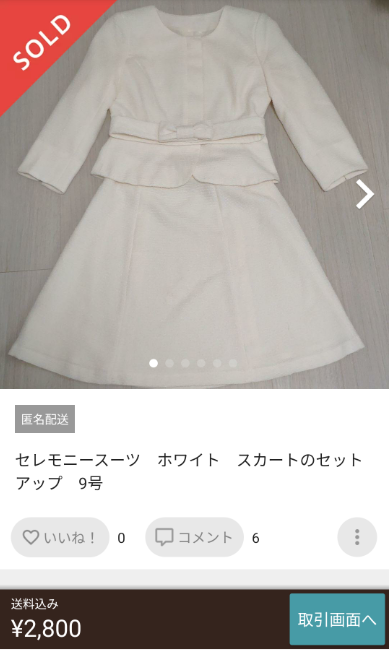 セレモニースーツ販売例2