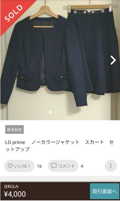セレモニースーツ販売例3