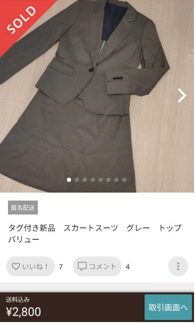 ビジネススーツ販売例2