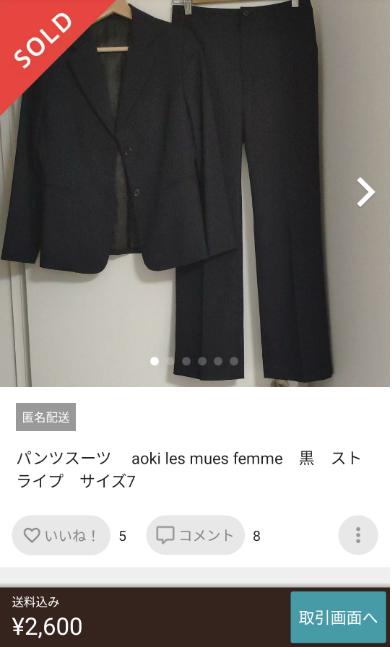 ビジネススーツ販売例3