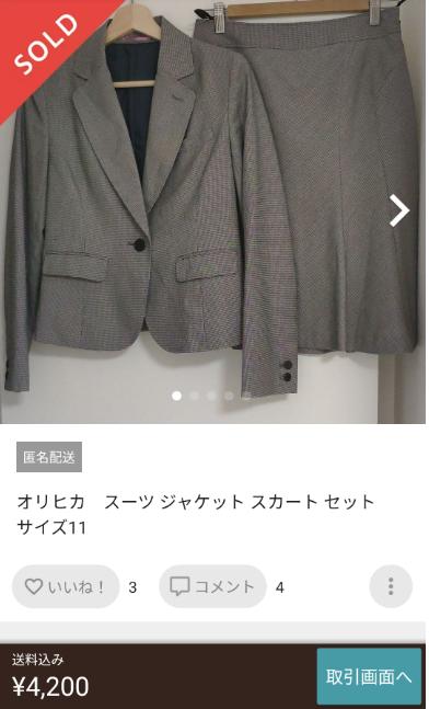 ビジネススーツ販売例6