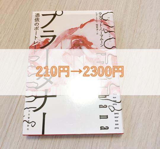 販売例4-3