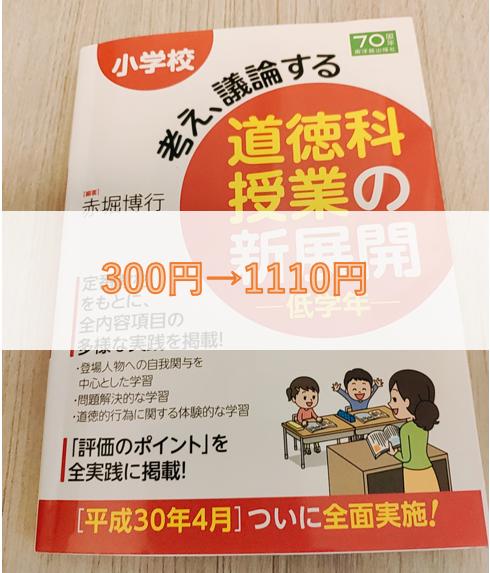 販売例10-7